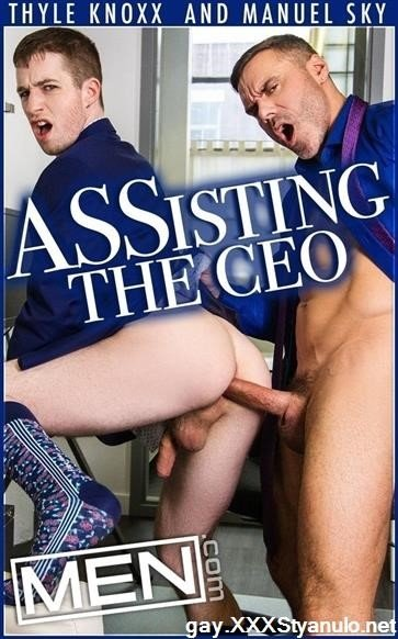 Thyle Knoxx, Manuel Skye - Assisting The Ceo [HD]