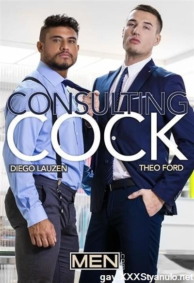 Theo Ford, Diego Lauzen - Consulting Cock Part 1 [FullHD]